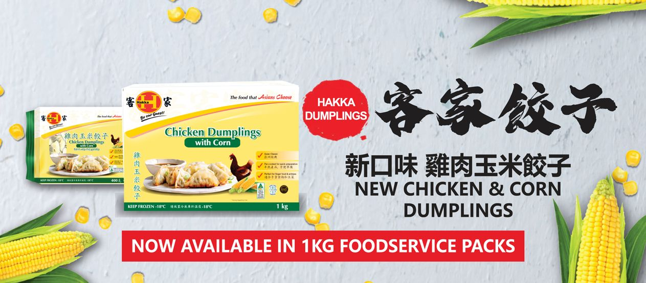 1.1_-_new-chicken--corn-dumplings-400g-1kg.png